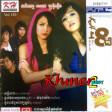 KH CD VOL 183