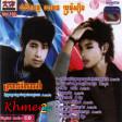 KH CD VOL 192