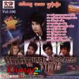KH CD VOL 196