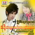 KH CD VOL 199