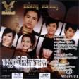 Mohahang CD VOL 01