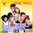 Mohahang CD VOL 02