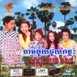 Mohahang CD VOL 03