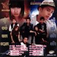 Mohahang CD VOL 04