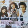 Mohahang CD VOL 05