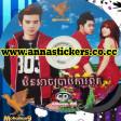 Mohahang CD VOL 06