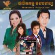 Mohahang CD VOL 07