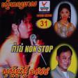 RHM CD VOL 031