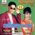 RHM CD VOL 033