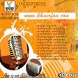 RHM CD VOL 030