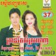 RHM CD VOL 037