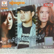 RHM CD VOL 442