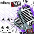 Spark CD VOL 05