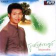 Spark CD VOL 07