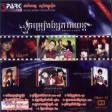 Spark CD VOL 13