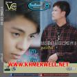 Vcine Picture CD Vol 02