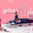 Maneak Nhos Som Tos Phong [ MUSIC MIX ]