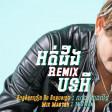 Ot Deng Remix Bort Ey