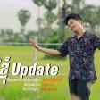 Phum Khnom Update
