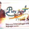 PLAY BOY+