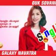 Single Dol Ngob