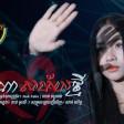 Sneha Samay Thmei