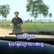 Oun Tov Phnom Penh
