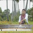 Arom Khea Phjom
