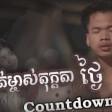 Bat Majas Tokata Countdown