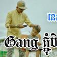 Gang Pchom Ben Song