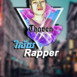 Visay Rapper