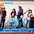 Pleng Records CD VOL 16