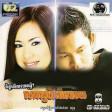 U2 CD VOL 08